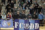 Билеты в фан-сектор Днепра на матч против Сент-Этьенна реализовываться не будут