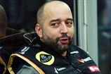 "Формула-1. Лотус: ""Сделка с Renault практически завершена"""