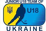 Юниоры Украины обыграли Венгрию