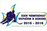 Утверждены сроки проведения второго этапа чемпионата Украины