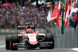 Формула-1. Манор представил новое название и логотип