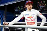 Формула-1. Ферстаппен проведет шоу-заезды в Зандфорте