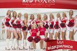 Red Foxes: бесплатные мастер классы и открытие новой  спортивной студии