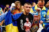 """Ломаченко: """"Моя цель — стать абсолютным чемпионом мира"""""""