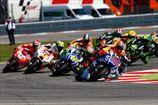 MotoGP. Появился календарь нового сезона