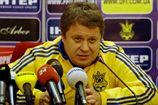Заваров возвращается в украинский футбол