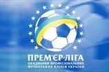 Официально. В следующем чемпионате Украины будут участвовать 12 команд