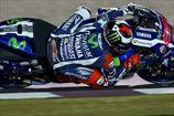 MotoGP. Лоренсо — лучший в первый день тестов
