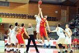 Кубок Европы FIBA. Химик сыграет с французским Шалоном