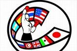 WBC призвал ужесточить правила бокса относительно фолов