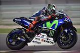 MotoGP. Гран-при Катара. Лоренсо лучший на первой тренировке