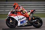 MotoGP. Гран-при Катара. Янноне — быстрейший на второй и третьей практике