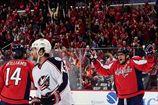НХЛ. Вашингтон выиграл регулярный чемпионат, Сан-Хосе выходит в плей-офф