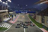 Формула-1. Новый формат квалификации не утвержден