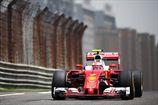 Формула-1. Гран-при Китая. Райкконен — лучший во второй сессии свободных заездов