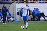 Бруну Гама согласовал контракт с Депортиво