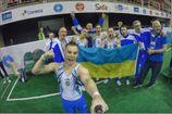 Спортивная гимнастика. Сборная Украины едет в Рио