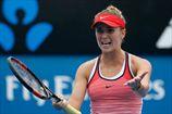 Рейтинг WTA. Свитолина опускается на одну позицию