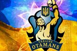 Украинские атаманы вылетают из WSB