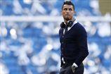 Роналду не сыграет против Сосьедада, матч с Ман Сити под вопросом