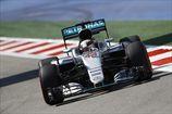 Формула-1. Гран-при России. Хэмилтон — обладатель лучшего времени в третьей тренировке