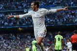 Реал обыграл Ман Сити и вышел в финал Лиги чемпионов!