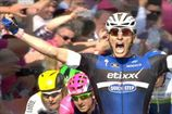 """Киттель победил на втором этапе """"Джиро д'Италия"""""""