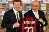 Бекхэм возвращается в Милан