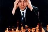 Шахматы. Мемориал Михаила Таля. 4 тур