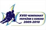 У чемпионата Украины новый логотип
