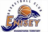 Енисей отменил тренировку в Донецке