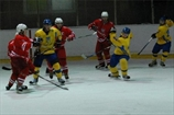 Украинская молодежка объявила состав на чемпионат мира