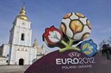 Представлен официальный логотип Евро-2012