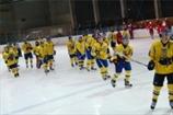 Молодежный чемпионат мира. Дивизион 1. Группа А. Украина проигрывает Франции