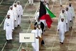 Кувейт исключили из МОК