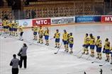 Украинская сборная сыграет на турнире в Италии