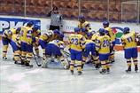 Объявлен состав сборной Украины на Euro Ice Hockey Challenge