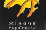 УПБЛ. Козачка оступается в Донецке